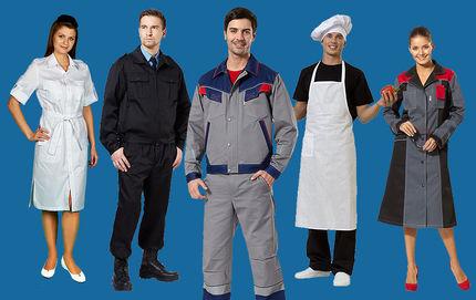 Особенности одежды для разных отраслей